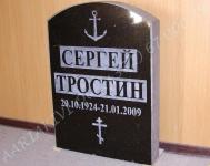 PILT-126 ja 150 (4-pulga vene rist), KIRI-003-R(est/rus), naturaalne