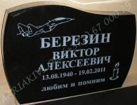 PILT-133 ja 025, KIRI-003(est/rus), naturaalne