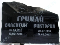 PILT-050, KIRI-006(est/rus), naturaalne