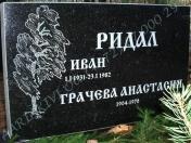 PILT-011, KIRI-035(est/rus), naturaalne