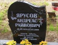 PILT-004 ja PILT-130 (3-pulga vene rist), KIRI-034(est/rus), naturaalne