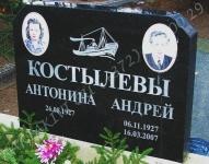 PILT-017, KIRI-003(est/rus), naturaalne