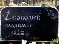 PILT-051 ja 031, KIRI-035(est/rus), naturaalne