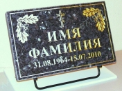PILT-003 (3-pulga vene rist), KIRI-003(est/rus), hõbeda- ja kullavärv