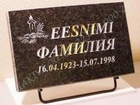 PILT-038, KIRI-038(est/rus), hõbeda-,kullavärv ja naturaalne