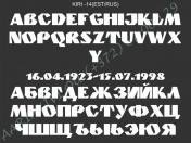 KIRI-014(est/rus)