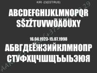 KIRI-23(est/rus)