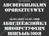 KIRI-044(est/rus)