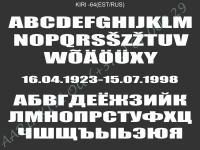 KIRI-64(est/rus)