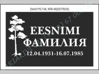 PILT-046, KIRI-046(est/rus)