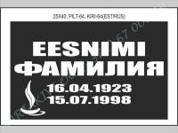 PILT-064, KIRI-064(est/rus)