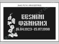PILT-091, KIRI-091(est/rus)