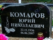 PILT-004, KIRI-003(est/rus), naturaalne