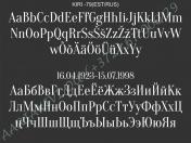 ШРИФТ-079(латиница/кирилица)
