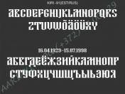 KIRI-91(est/rus)