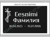 РИСУНОК-100, ШРИФТ-100(латиница/кирилица)