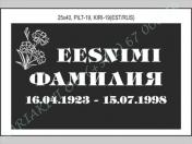 РИСУНОК-019, ШРИФТ-019(латиница/кирилица)
