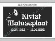РИСУНОК-021, ШРИФТ-021(латиница)