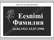 РИСУНОК-029, ШРИФТ-029(латиница/кирилица)