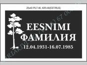 РИСУНОК-046, ШРИФТ-046(латиница/кирилица)