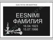РИСУНОК-094, ШРИФТ-094(латиница/кирилица)