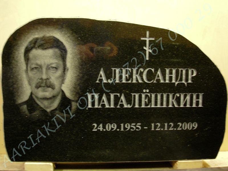 Hauakivi [040] 80x50cm, PK, pilt-8, portree, kiri-3(est/rus), naturaalne
