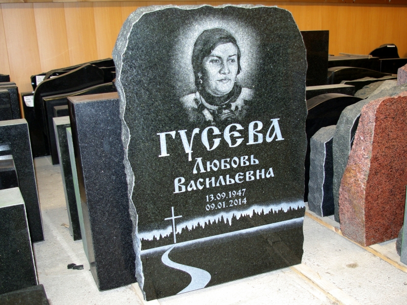 Hauakivi [054-25-10] 60x90x10cm, Poleeritud Klombitud Saetud, portree, pilt-117, kiri-35(rus), naturaalne
