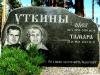 Hauakivi [060-28-10] 100x60x10cm, Poleeritud Klombatus Saetud, portreed, kiri-35(est/rus), naturaalne