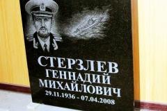 Hauakivi [024-6-10] 60x70x10cm, Poleeritud Poleeritud Poleeritud , portree, kiri-3(est/rus), naturaalne