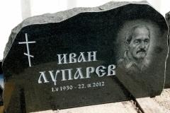 Hauakivi [060-27-10] 100x60x10cm, PKS, portree, pilt-149, kiri-35(rus), naturaalne