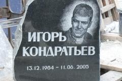 Portree hauakivil - Kondatjev