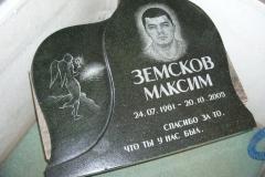 Portree  hauakivil - 11 (Zemdkov)