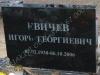 Памятник [024-2-10] 60x40x10cm, Полированный Полированныe Полированный, шрифт-3, натуральный