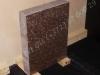 Hauakivi [027-2-10] 45x60x10cm, Poleeritud Saetud Saetud, pruun graniit
