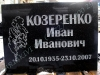 Hauakivi [030-6-15] 60x50x15cm, Poleeritud Poleeritud Poleeritud, pilt-11, kiri-34(est/rus), naturaalne