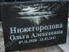 Hauakivi [035-1-10] 70x50x10cm, Poleeritud Poleeritud Poleeritud, pilt-167, kiri-29(est/rus), naturaalne