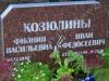Hauakivi [040-17-10 M5B+]   80x50x10cm, Poleeritud Saetud Saetud (nurgad maas), pilt-15, kiri-34(est/rus), naturaalne