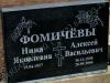 Hauakivi [054-7-10] 90x60x10cm, Poleeritud Saetud Saetud, pilt-53 ja 54, kiri-3(est/rus) ja 29(est/rus), naturaalne