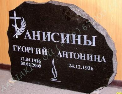 Hauakivi 048 80x60cm Poleeritud Klombitud Klombitud pilt-28 kiri-3