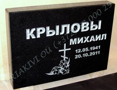 Hauakivi 035-10 70x50x10cm Poleeritud Poleeritud Poleeritud pilt-5 kiri-17 hobedane