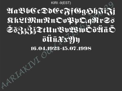 KIRI-009(est)