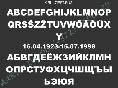 KIRI-017(est/rus)
