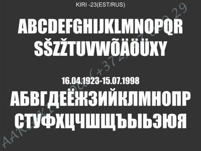 KIRI-023(est/rus)