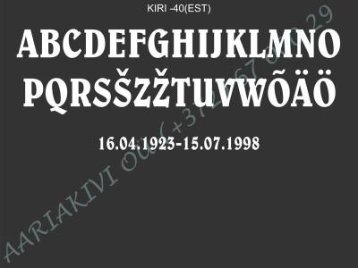 KIRI-040(est)