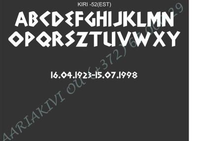 KIRI-052(est)