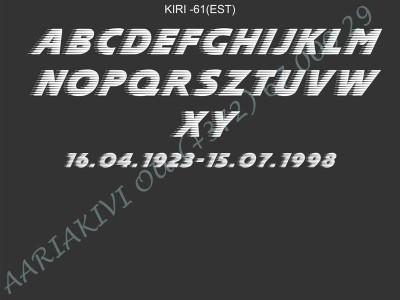 KIRI-061(est)