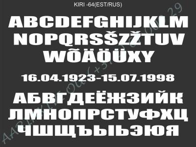 KIRI-064(est/rus)