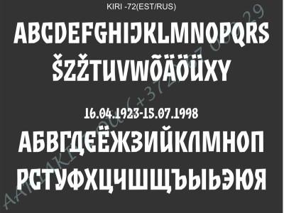 KIRI-072(est/rus)