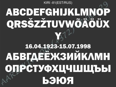KIRI-081(est/rus)