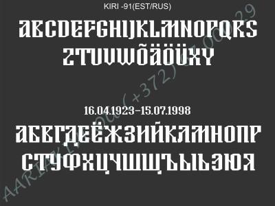 KIRI-091(est/rus)